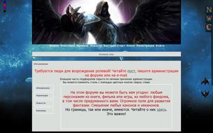 Скриншот сайта Свобода