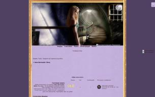 Скриншот сайта New mermaids