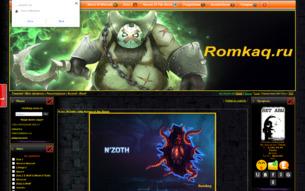 Скриншот сайта Romkaq