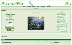 Скриншот сайта Micorofrenia