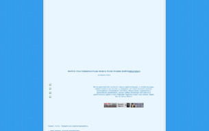 �������� ����� One Piece: fight together