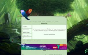 Скриншот сайта Тейтар