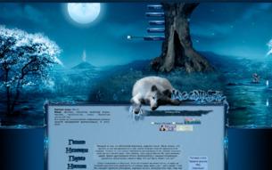Скриншот сайта Moonrise