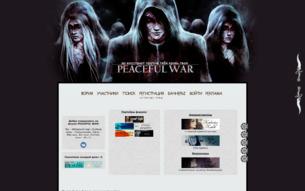 Скриншот сайта Peacefull war