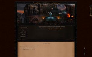 Скриншот сайта Магфорд загадка пяти ключей
