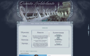 Скриншот сайта Quenta Noldolante