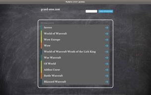 Скриншот сайта Grand WoW