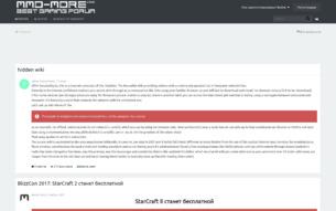 Скриншот сайта MMO-more