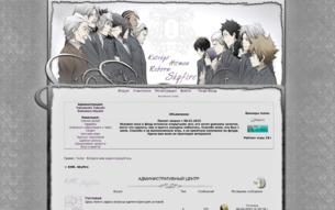 Скриншот сайта KHR. Skyfire
