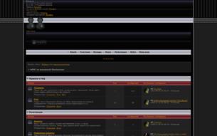 Скриншот сайта Warhammer 40000