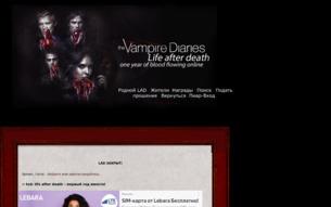 �������� ����� Tvd: life after death