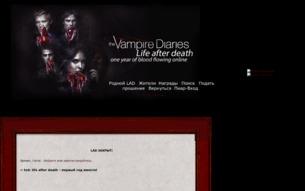 Скриншот сайта Tvd: life after death