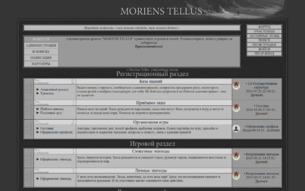 Скриншот сайта Moriens Tellus: умирающие земли