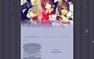 Скриншот сайта Vampire Knight & vampire knight guilty. New history