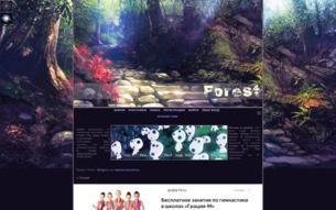Скриншот сайта Forest
