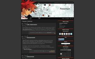 Скриншот сайта Онлайн ролевая игра покемон