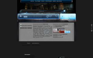 Скриншот сайта Kongen av bastey - побег невозможен
