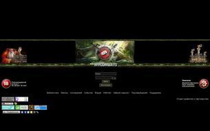Скриншот сайта Mycombats