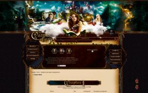 Скриншот сайта Carpe diem