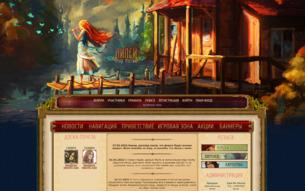 Скриншот сайта Айлей
