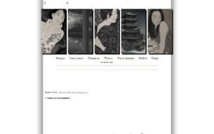 Скриншот сайта Tokyo no monogatari