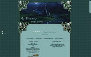Скриншот сайта Новый горизонт