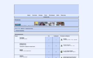 Скриншот сайта Остров сокровищ