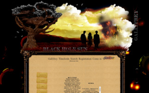 Скриншот сайта Gallifrey: Black hole sun