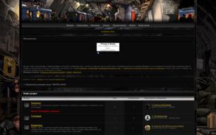 """Скриншот сайта ФРПГ Метро 2033 """"Объект """"На чёрный день"""""""""""