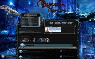 Скриншот сайта Мерисю