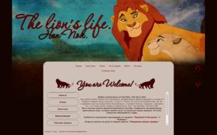 Скриншот сайта Han'nok. The lion's life