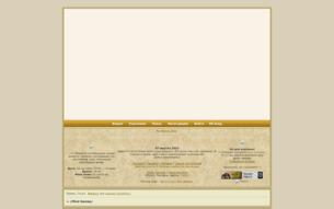 Скриншот сайта Mind games