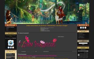 Скриншот сайта Рикомагикс: легенда о Корре