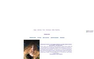 Скриншот сайта Ynys gem fawr