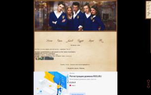 Скриншот сайта Закрытая школа