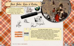 Скриншот сайта Black Butler. Tales of London