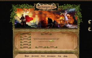 Скриншот сайта Хара: возрождение искры