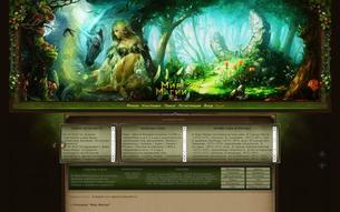 """Скриншот сайта Ролевая """"Мир магии"""""""