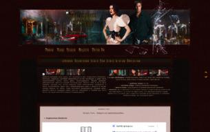 Скриншот сайта Inglourious basterds