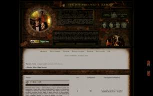 Скриншот сайта Doctor Who: night terror