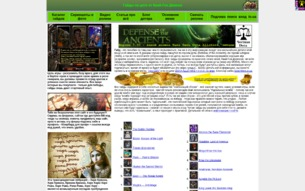 Скриншот сайта Гайды по доте от Квай-Гон Джинна
