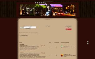 Скриншот сайта Hurricane