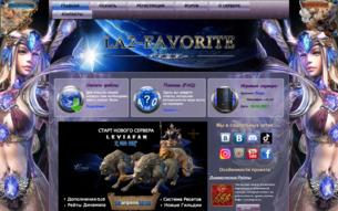 Скриншот сайта La2 favorite