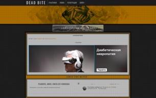 Скриншот сайта Dead bite