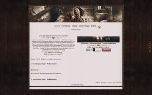 Скриншот сайта Mockingjay