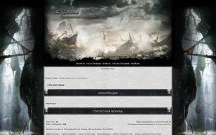 Скриншот сайта The lost island