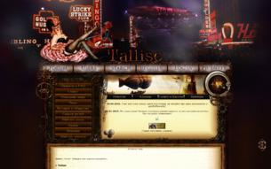 Скриншот сайта Tallise