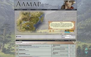 Скриншот сайта Эмпия