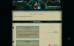 Скриншот сайта Aeternitas - академия магических искусств