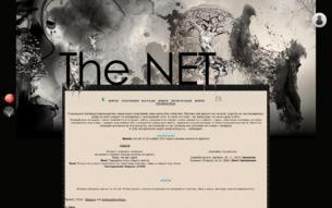 Скриншот сайта Сеть